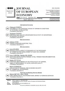 Journal of European Economy Volume 11, Issue 3, September 2012, Pages 253-365