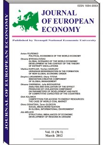 Journal of European Economy Volume 11, Issue 1, March 2012, Pages 3-131