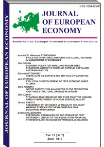 Journal of European Economy Volume 11, Issue 2, June 2012, Pages 139-245