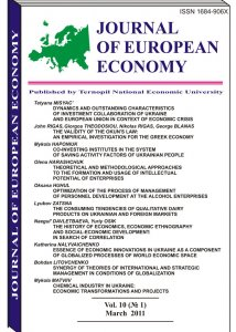 Journal of European Economy Volume 10, Issue 1, March 2011, Pages 3-119