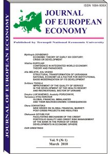 Journal of European Economy Volume 9, Issue 1, March 2010, Pages 1-124