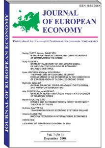 Journal of European Economy Volume 7, Issue 4, December 2008, Pages 369-482