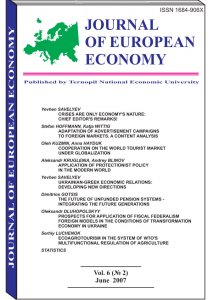 Journal of European Economy Volume 6, Issue 2, June 2007, Pages 113-246