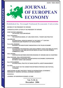 Journal of European Economy Volume 5, Issue 4, December 2006, Pages 335-503