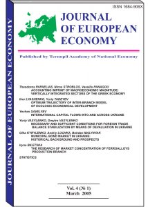 Journal of European Economy Volume 4, Issue 1, March 2005, Pages 1-128