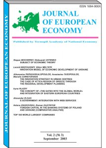 Journal of European Economy Volume 2, Issue 3, September 2003, Pages 279-388