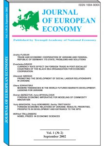 Journal of European Economy Volume 1, Issue 2, September 2002, Pages 143-238
