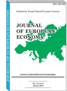 Journal of European Economy Vol. 15, Number 1, March 2016, pp 3-134