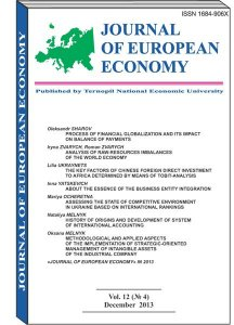 Journal of European Economy Vol. 12, Number 4, December 2013, pp 405-510